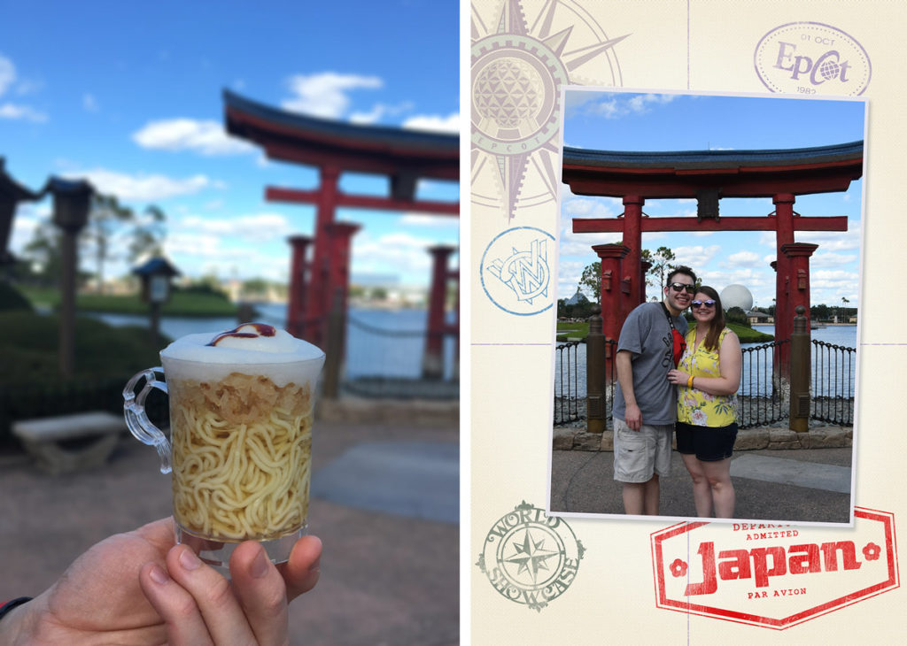 EPCOT Food and Wine Festival Japan